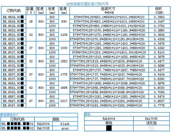 BaiduHi_2017-8-25_16-51-47.jpg